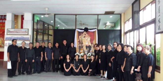 เนื่องด้วย พระบาทสมเด็จพระปรมินทรมหาภูมิพลอดุยเดช เสด็จสวรรคต อันเป็นห้วงเวลาที่ยังความเศร้าโศกเสียใจแก่พสกนิกรชาวไทย ทางสมาคมฮากกาหาดใหญ่ ได้จัดกิจกรรมแสดงความอาลัย ในวันที่ 26 ตุลาคม 2559 เวลา 10.00 น ณ สมาคมฮากกาหาดใหญ่